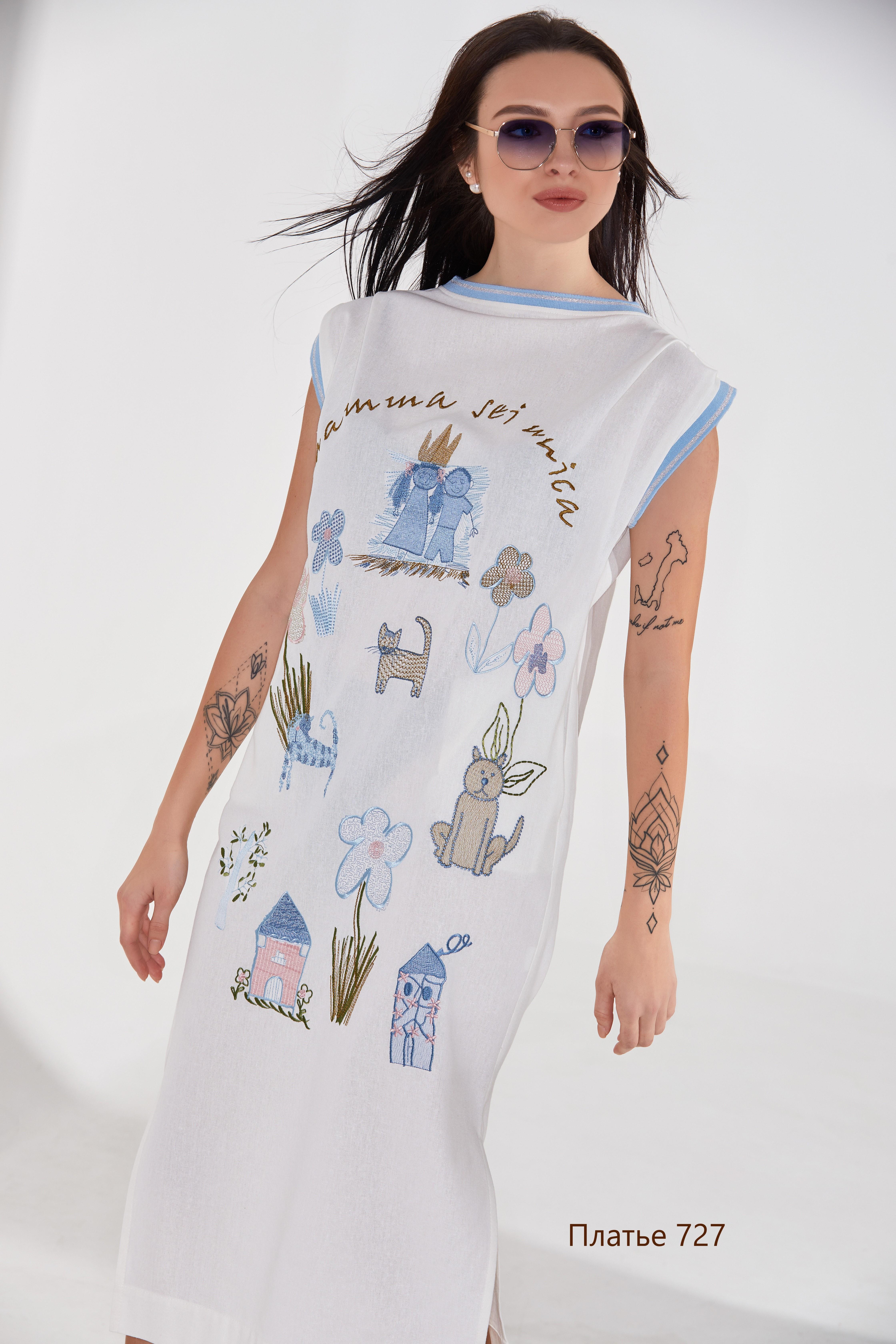 Платье 727 (1)