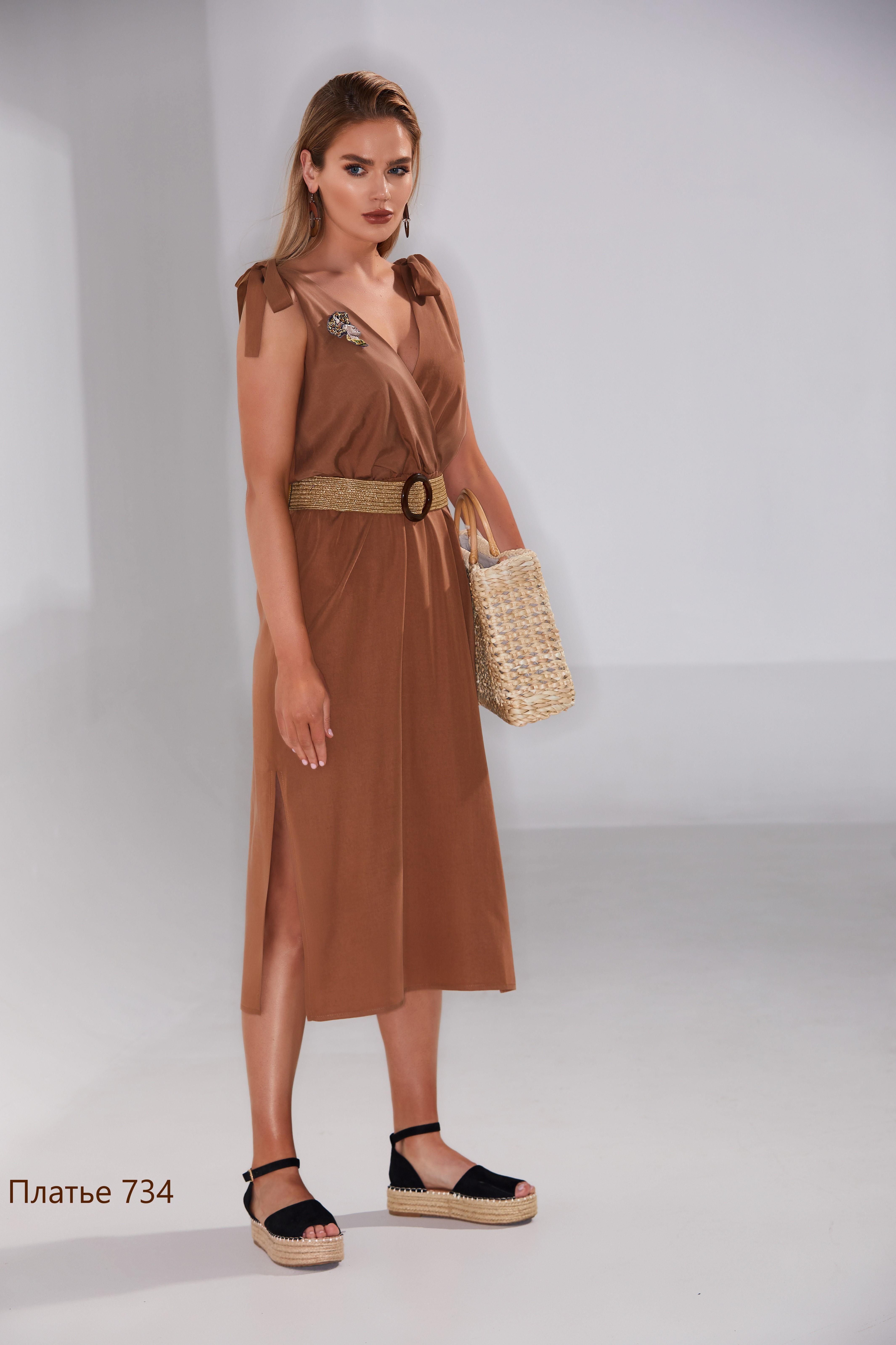 Платье 734  (3)