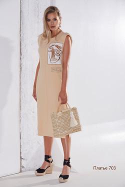 Платье 703 (2)