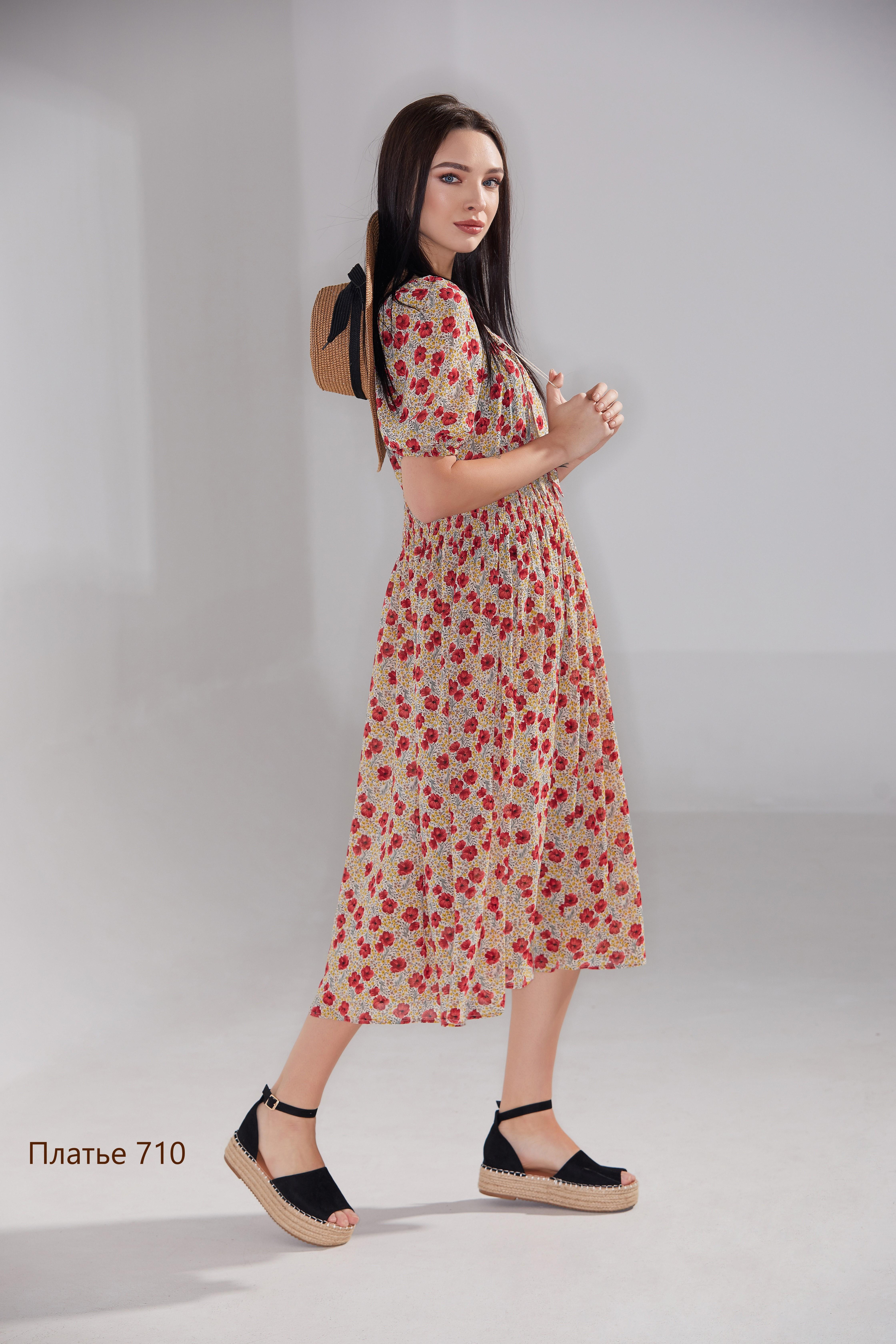 Платье 710 (2)