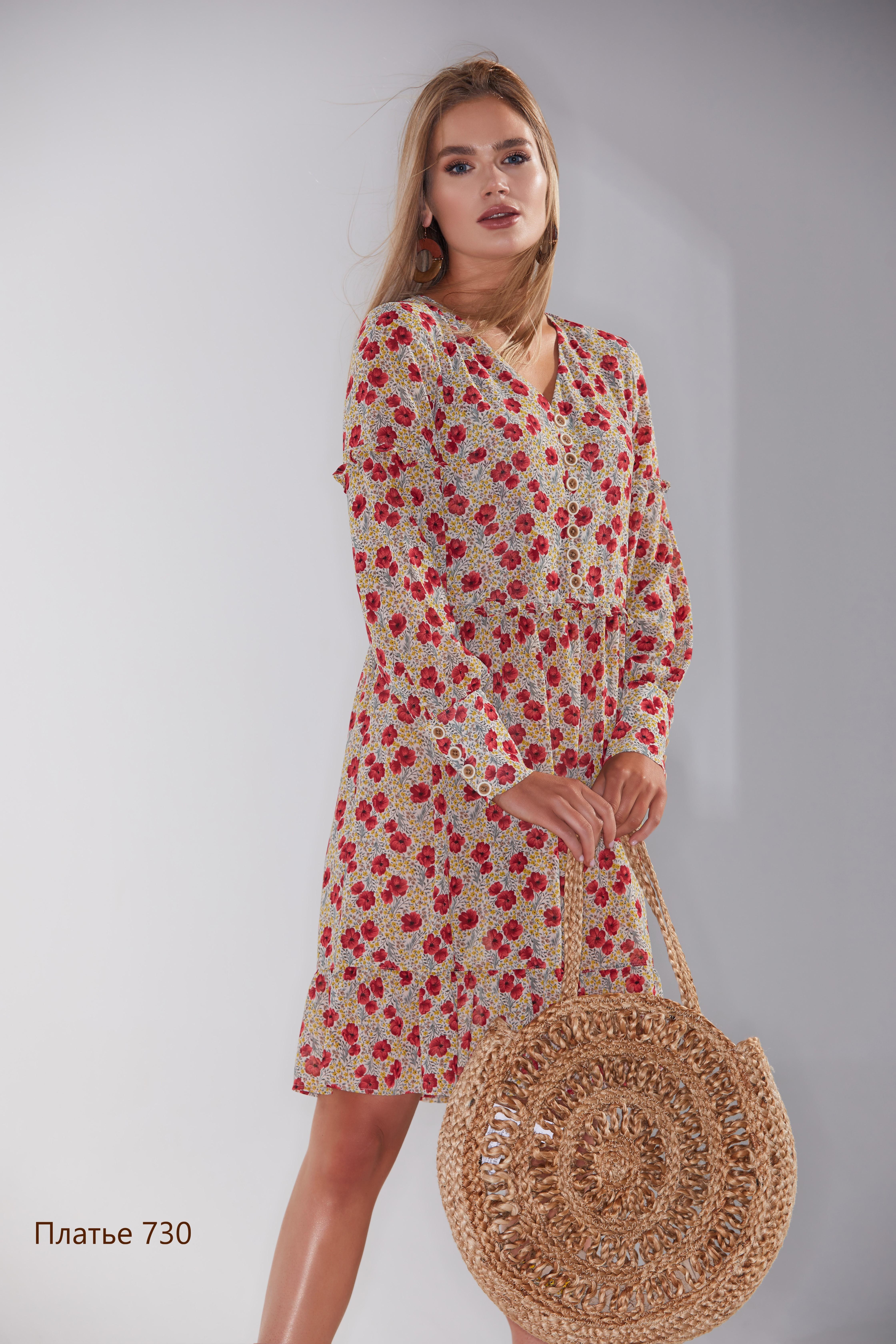 Платье 730 (2)