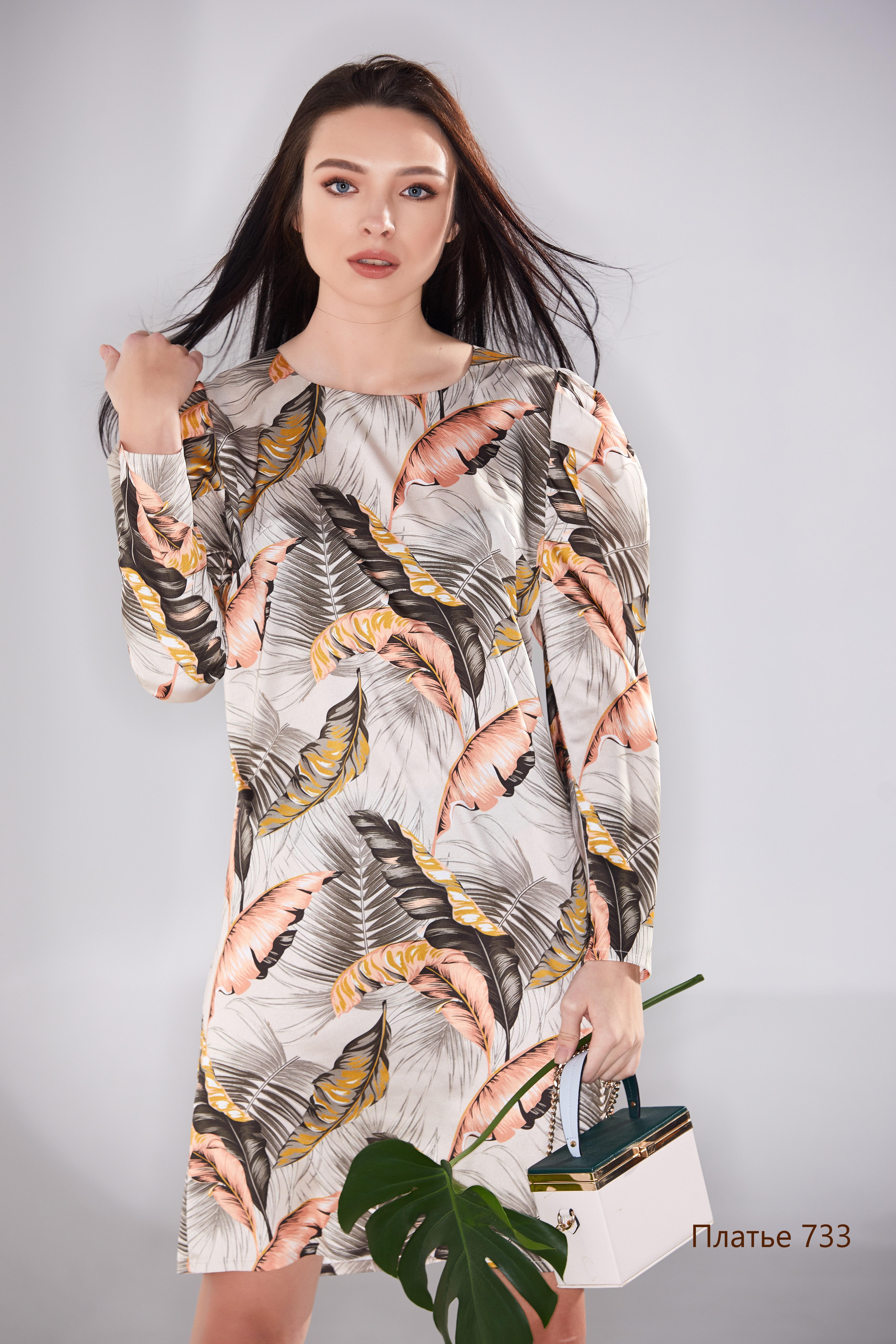 Платье 733 (2)