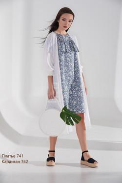 Платье 741, Кардиган 742 (1)