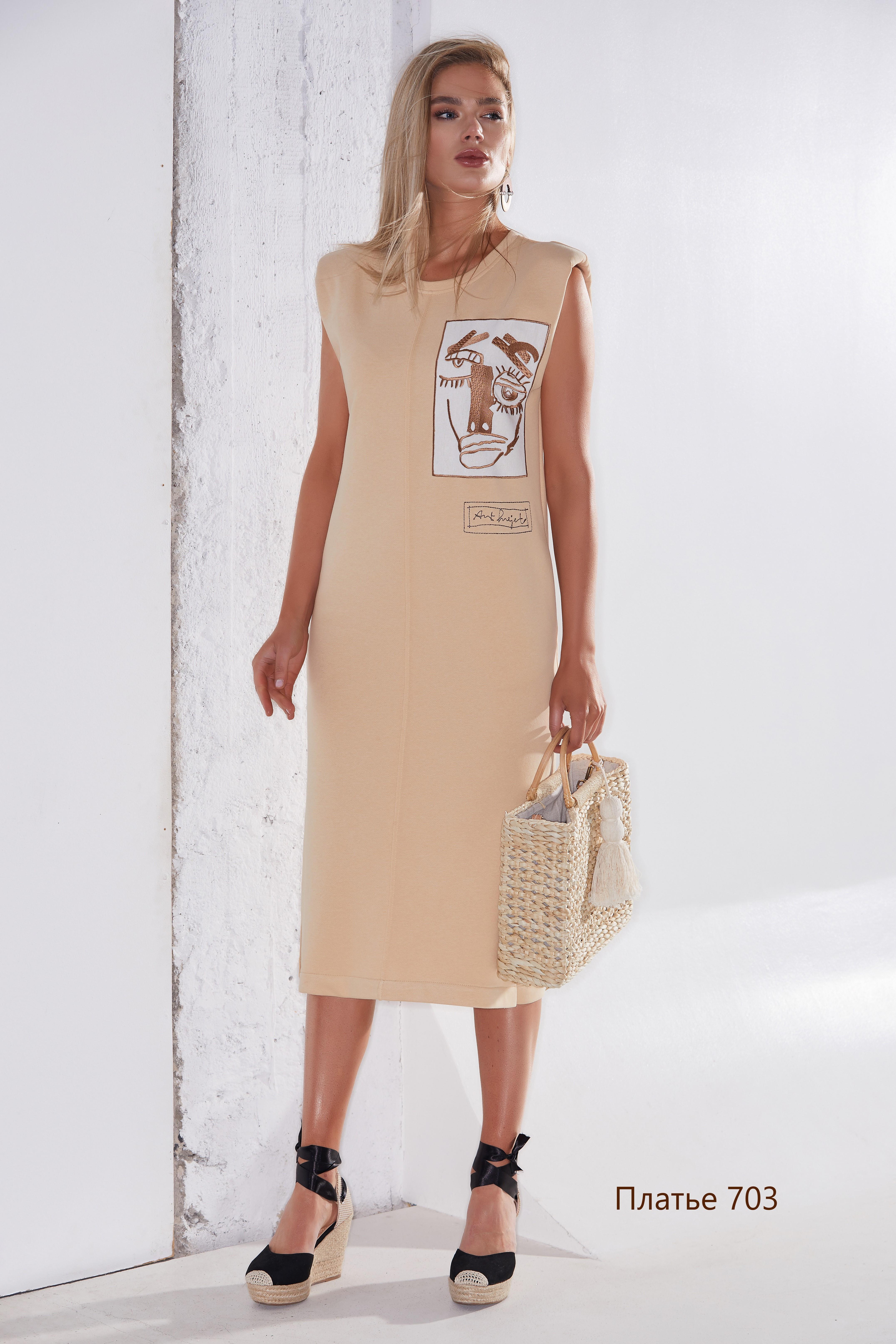 Платье 703 (1)