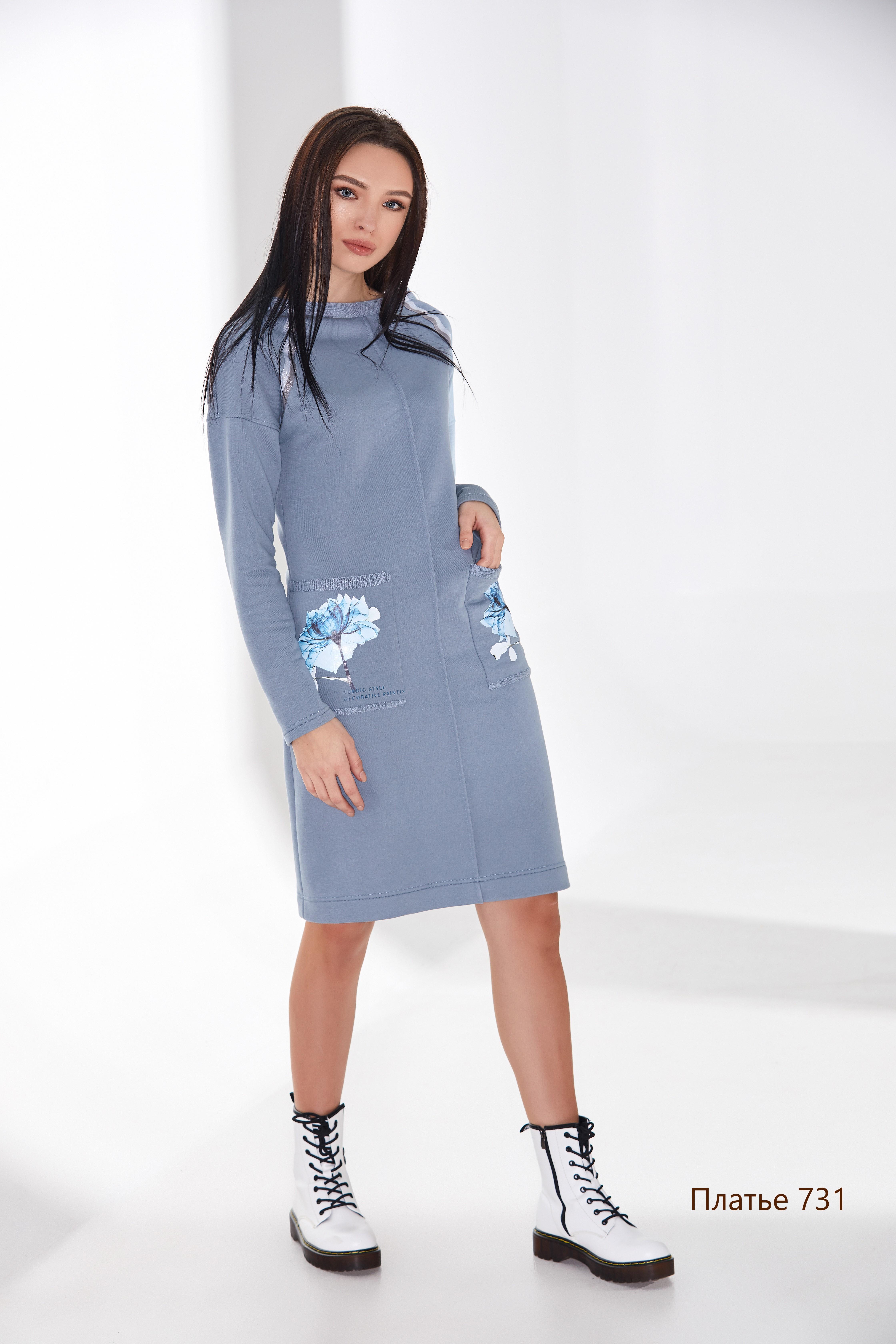 Платье 731 (2)