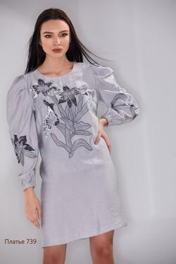 Платье 739 (1)