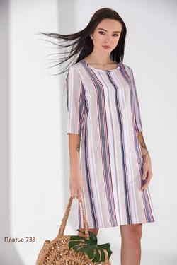 Платье 738 (2)