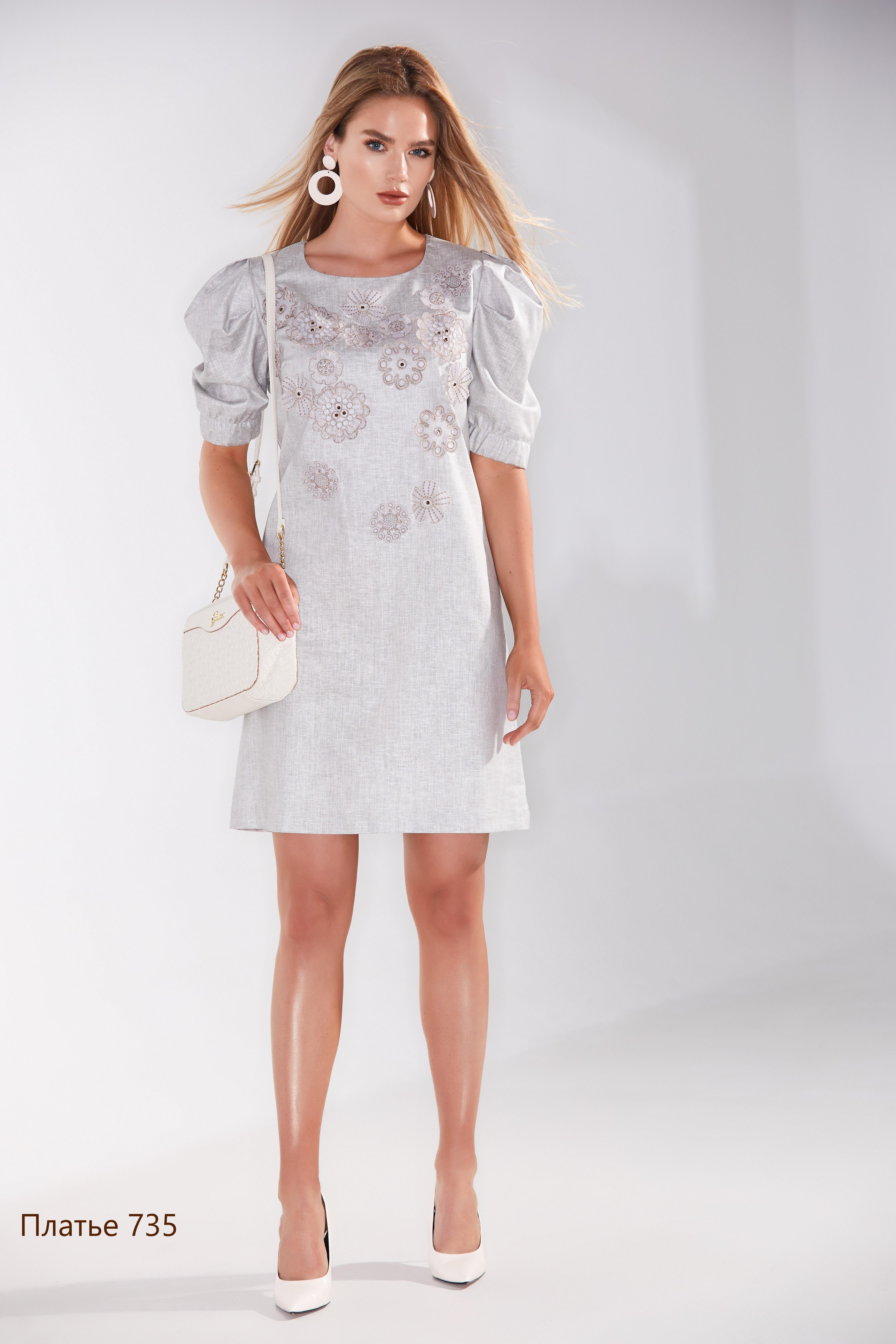 Платье 735 (2)
