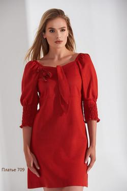 Платье 709 (1)