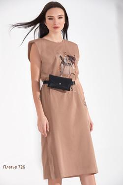 Платье 726 (2)