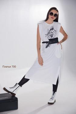 Платье 700 (1)