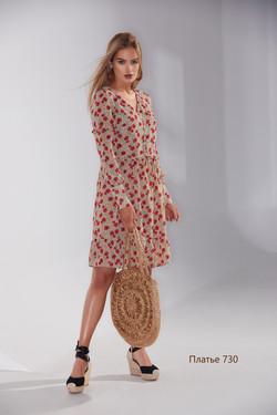 Платье 730 (3)