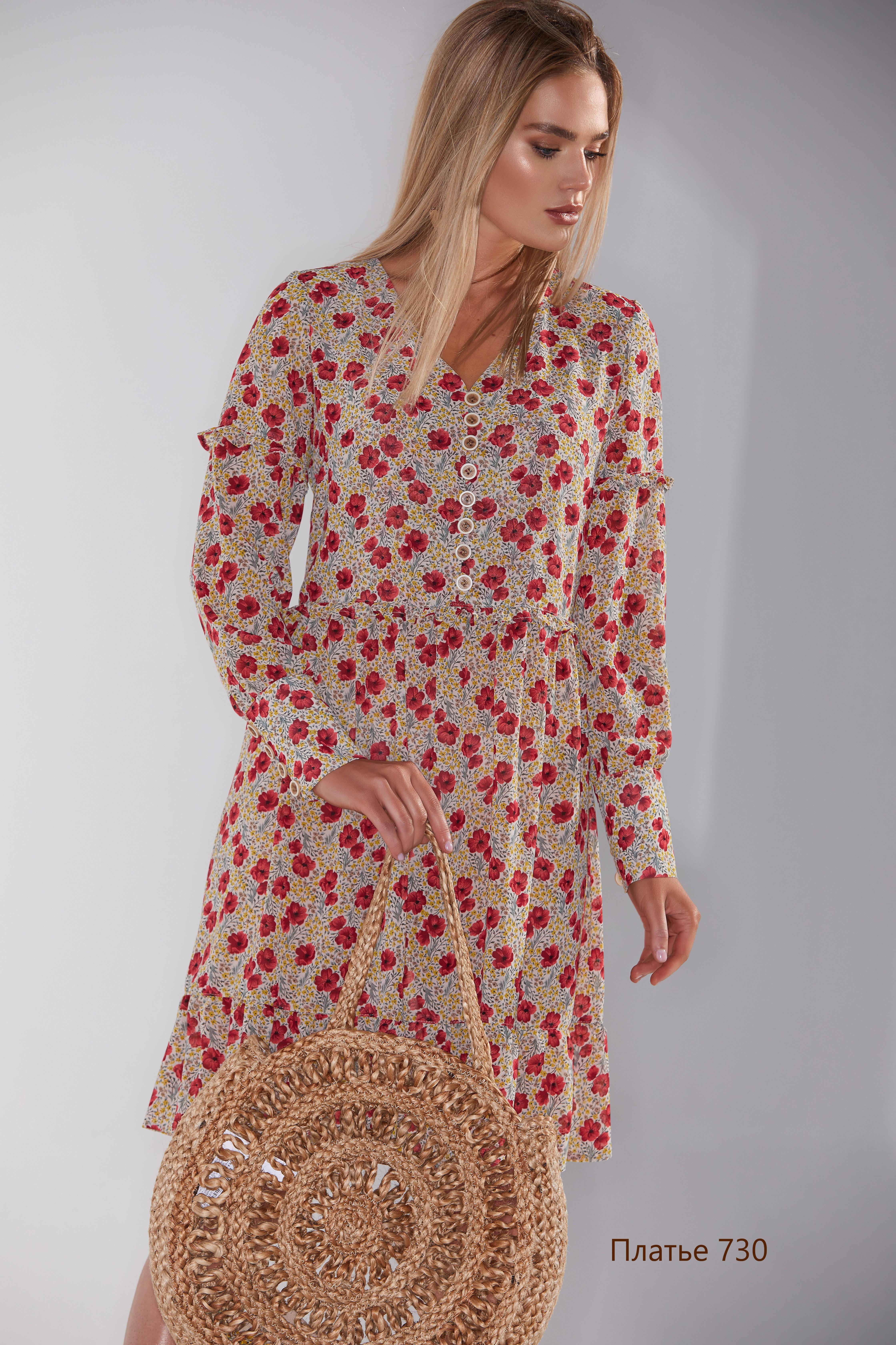 Платье 730 (1)