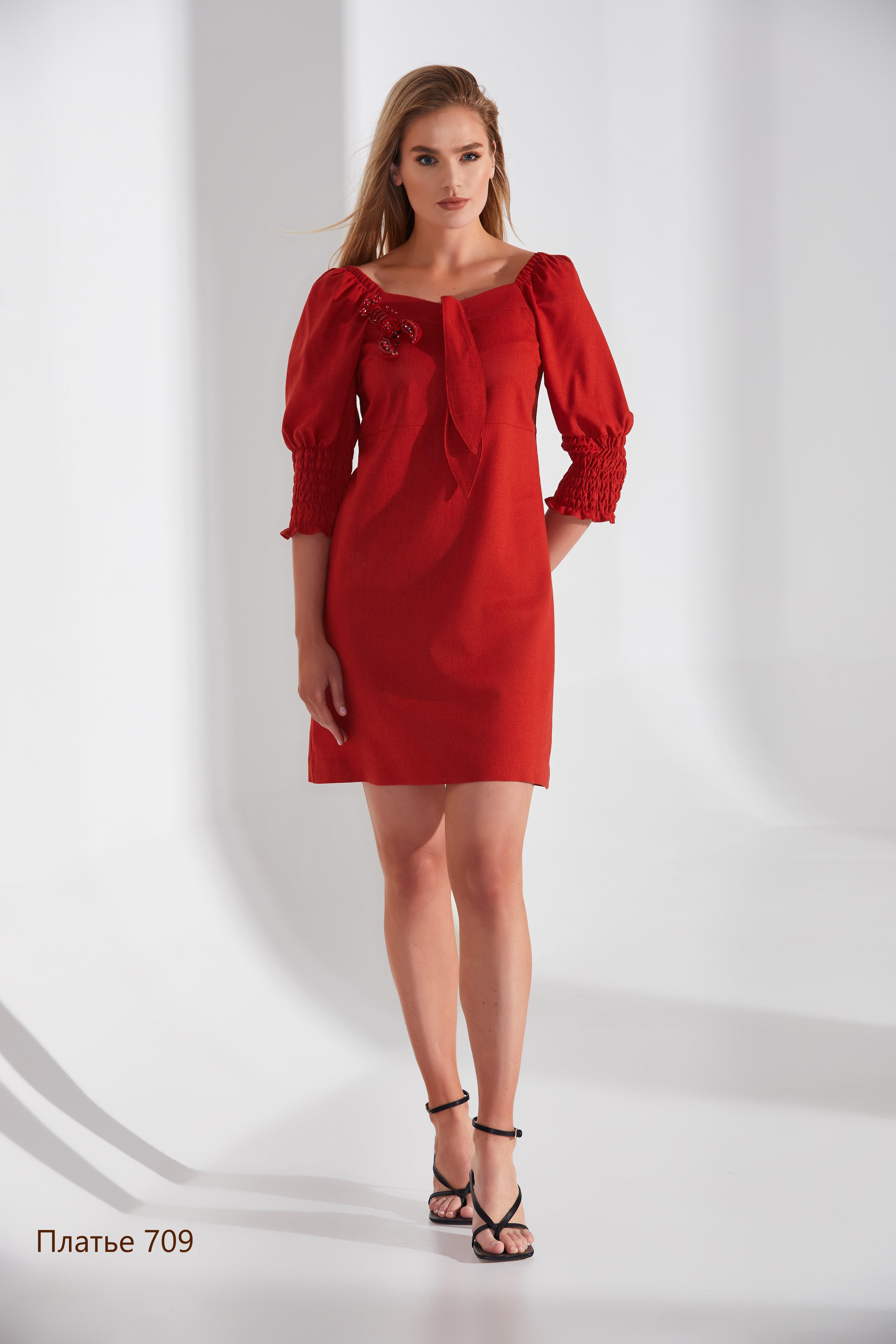 Платье 709 (3)