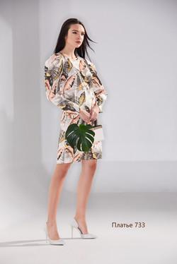 Платье 733 (1)