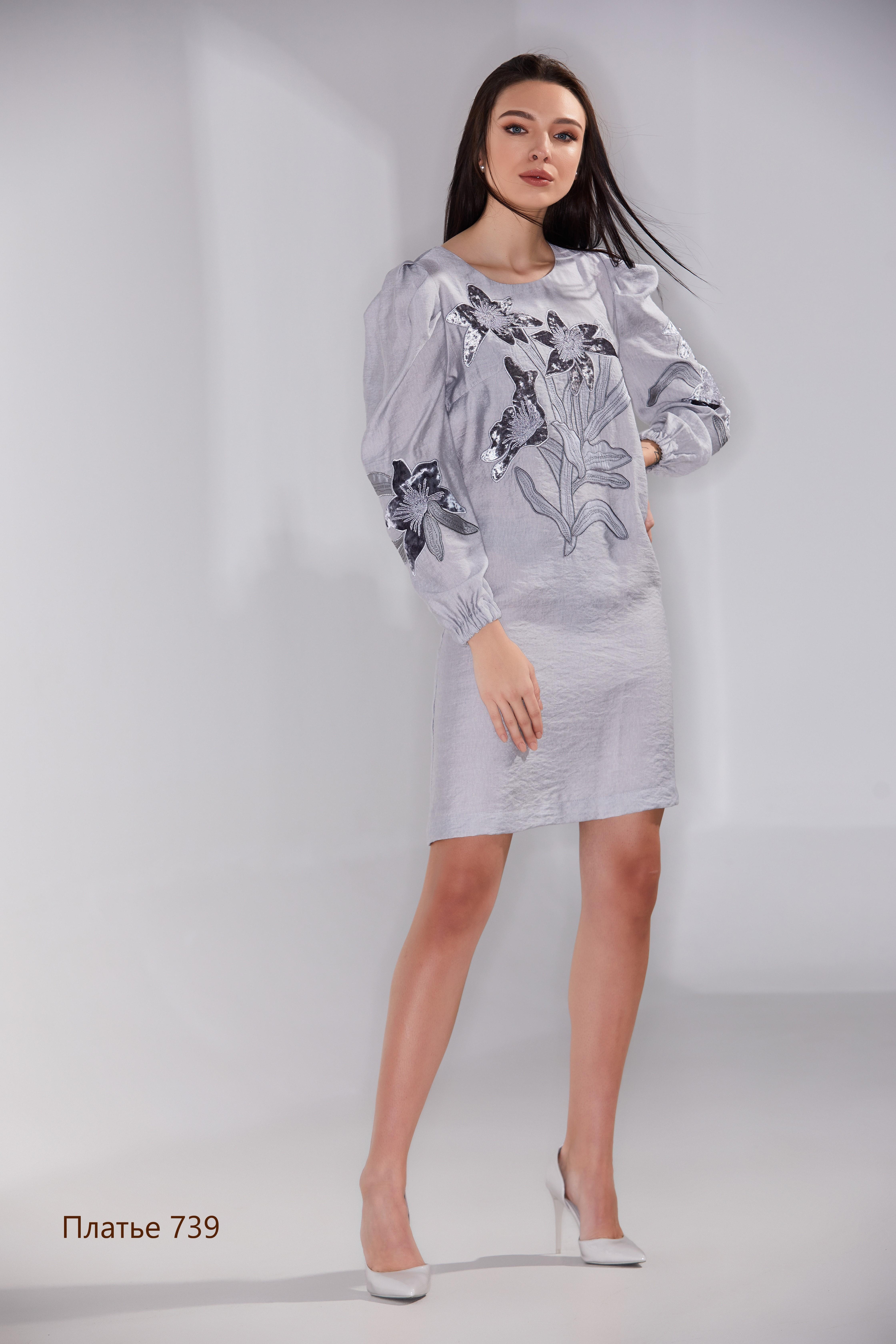 Платье 739 (2)