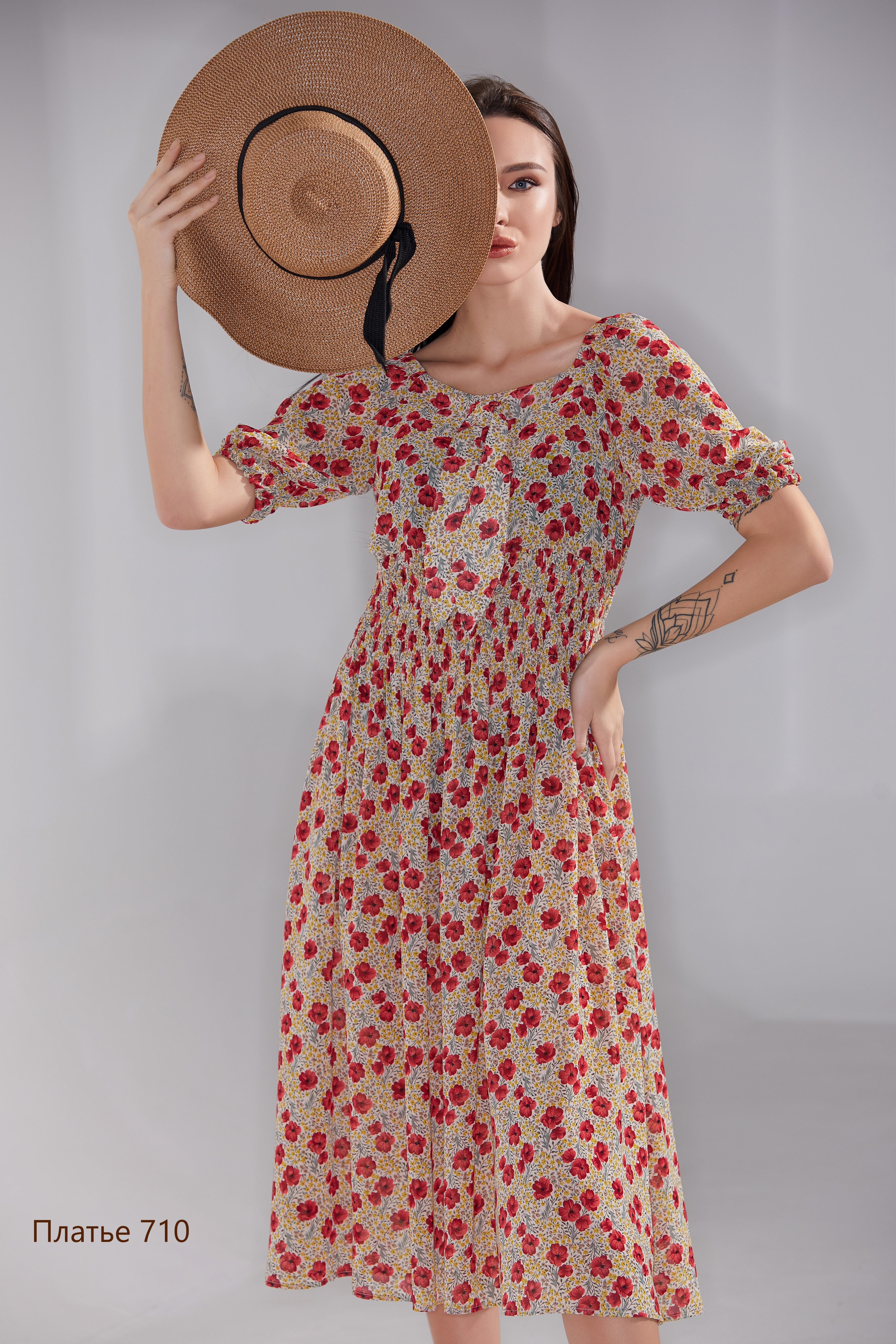 Платье 710 (1)