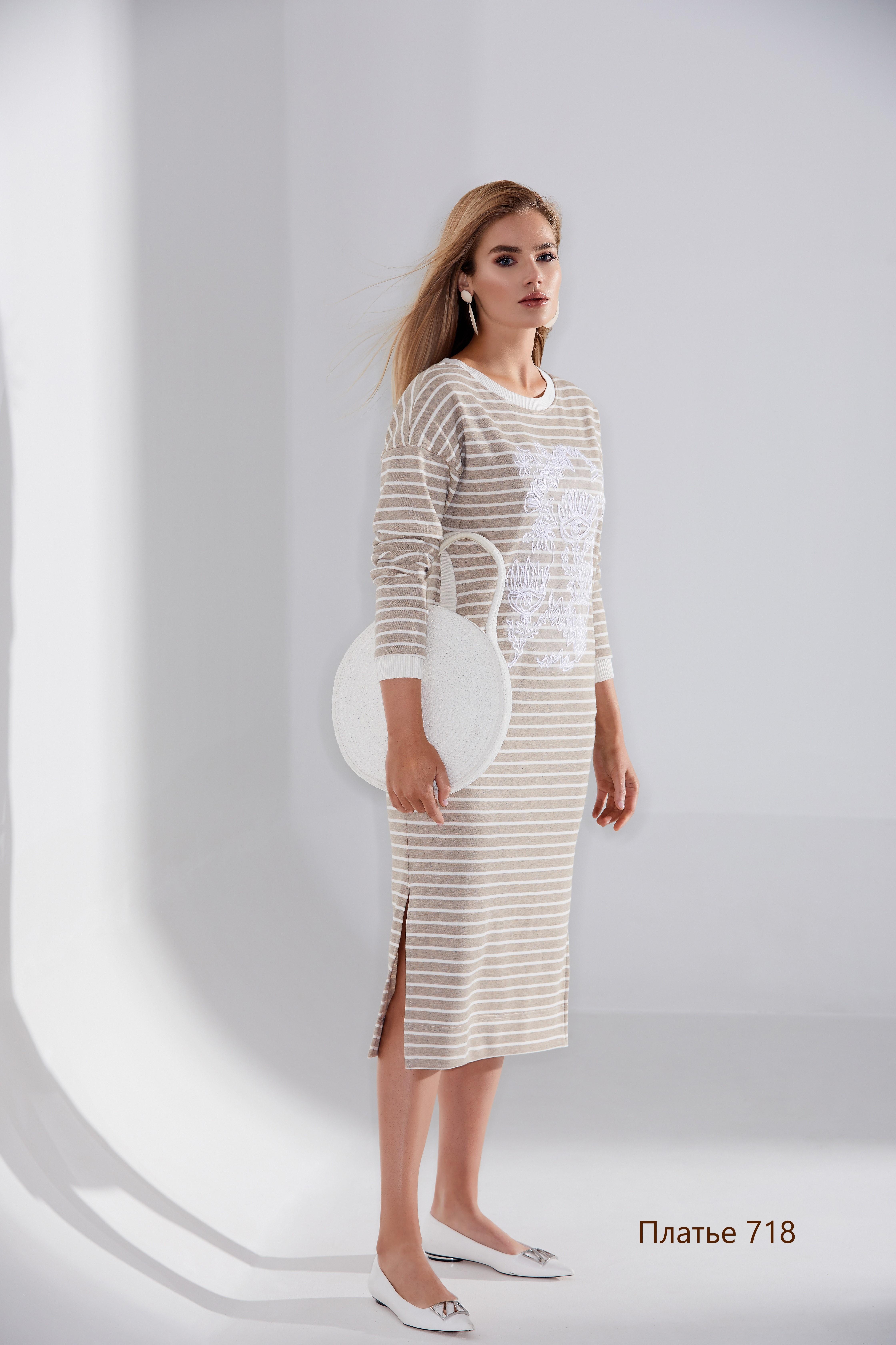Платье 718 (2)