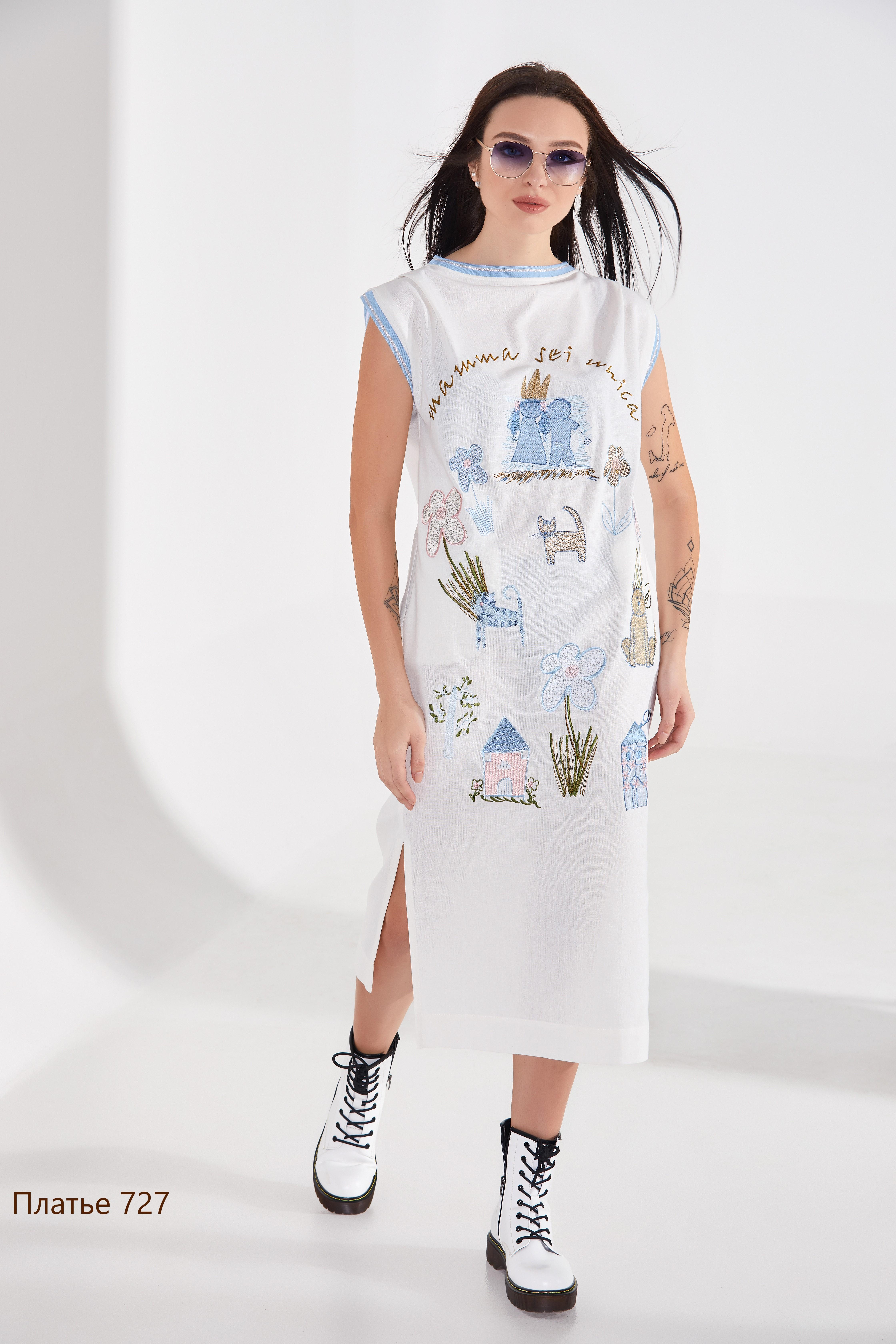 Платье 727 (2)