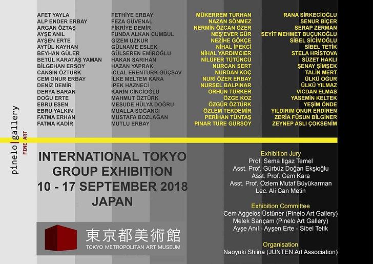 Tokyo_Metropolitan_Müzesi_sergi_afişi.jp