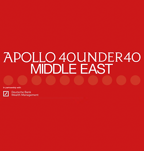 Apollo 40 under 40 Middle East Galerie B