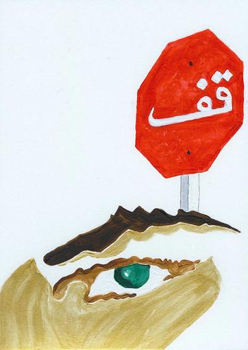 Sassan Behnam-Bakhtiar - RCA Secret Dubai