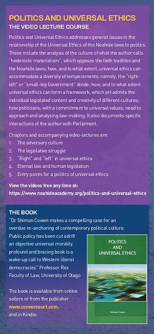 Politics&UniversalEthicsCourse.png