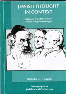 Monographs in Judaism and Civilization