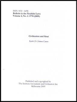Bulletins & Essays in the Noahide Laws