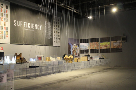 Malaysia Pavilion, Venice Biennale 2014