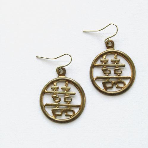 Double Happiness Earrings
