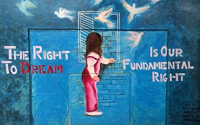 Right to dream (7'x10')