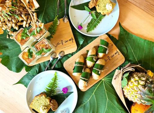 海濱的食尚午茶——部落食尚・行程推薦