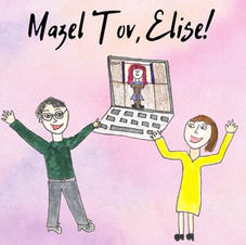 Bat Mitzvah Mazel Tov