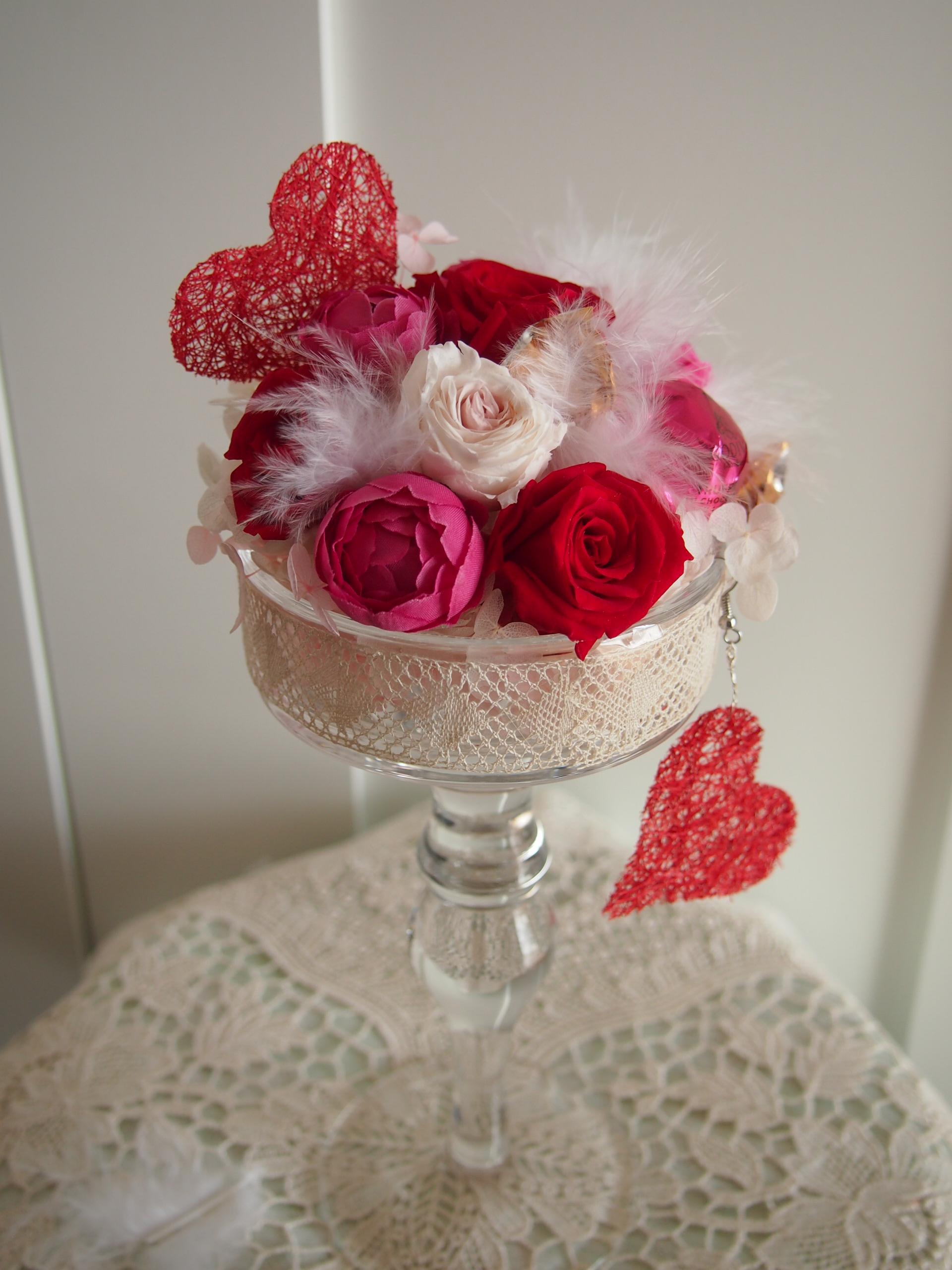 バレンタインギフト1