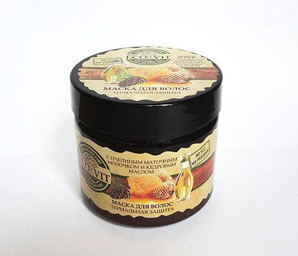 Маска для волос «Термальная защита» с пчелиным маточным молочком и кедровым масл