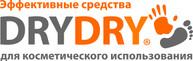 DRY DRY система от обильного потоотделения