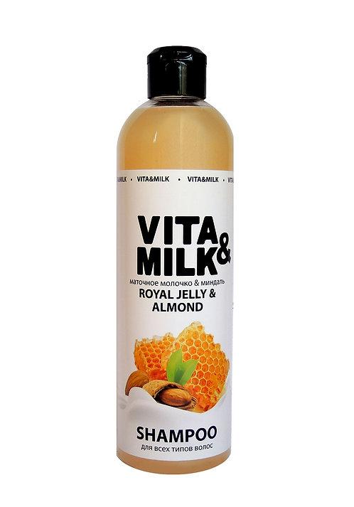 Шампунь  для всех  типов волос Маточное молочко и миндаль