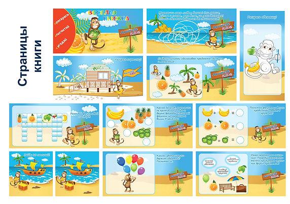 Подарочный набор Aquarelle Kids