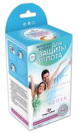Вкладыши в одежду для защиты от пота (белые), упаковки, 10 пар в одной упаковке