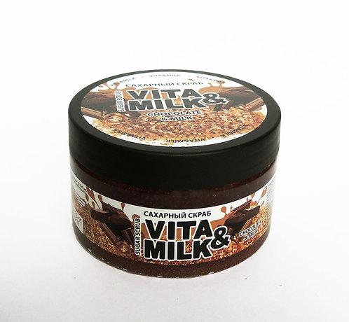 ВМ Сахарный скраб Шоколад и молоко 250мл