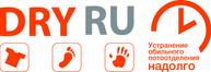 DRY RU Система от потоотделения