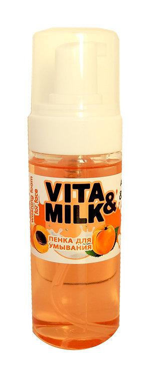 ВМ Пенка для умывания Абрикос и молоко 150мл
