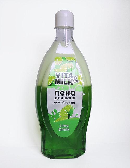 Vita&Milk/Пена двухфазная для ванн Лайм и молоко 850мл, штук