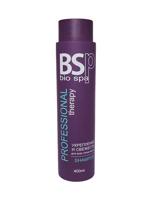 Шампунь BIOSPA Professional therapy Укрепление и свежесть