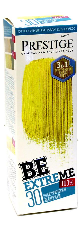 BE 30 BeExtreme Электрически-желтый VIPS Prestige 100мл