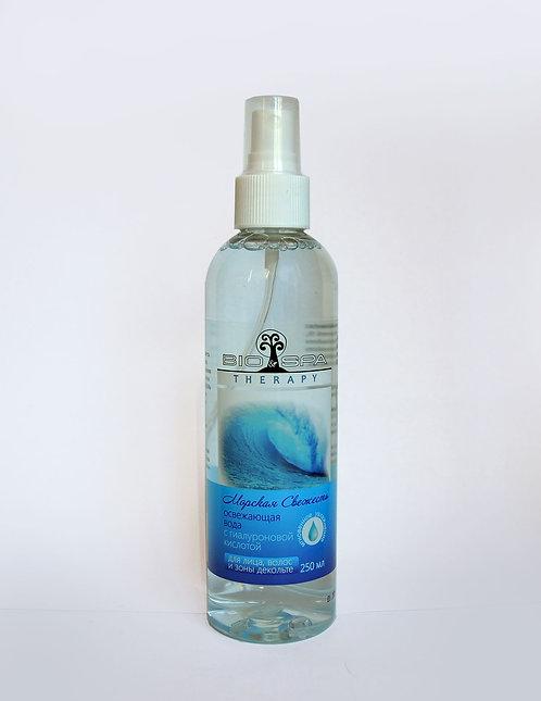 Bio&Spa Освежающая Вода с гиалуроновой кислотой 250 мл Морская свежесть