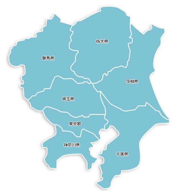 関東地区営業所.png