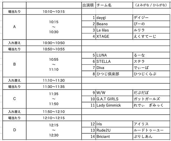 スクリーンショット 2021-06-24 18.01.45.png