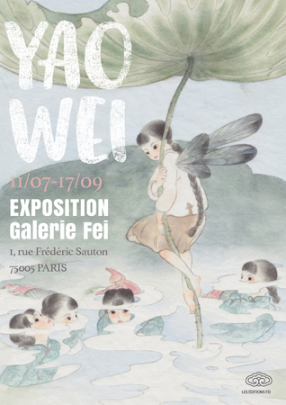 Exposition Yao Wei